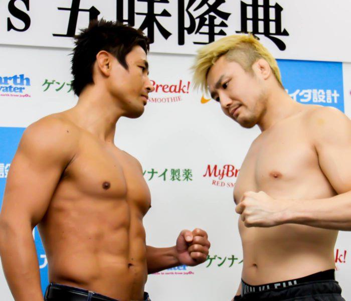 Video: Masato vs Takanori Gomi – Kickboxing vs MMA – 01/01/16
