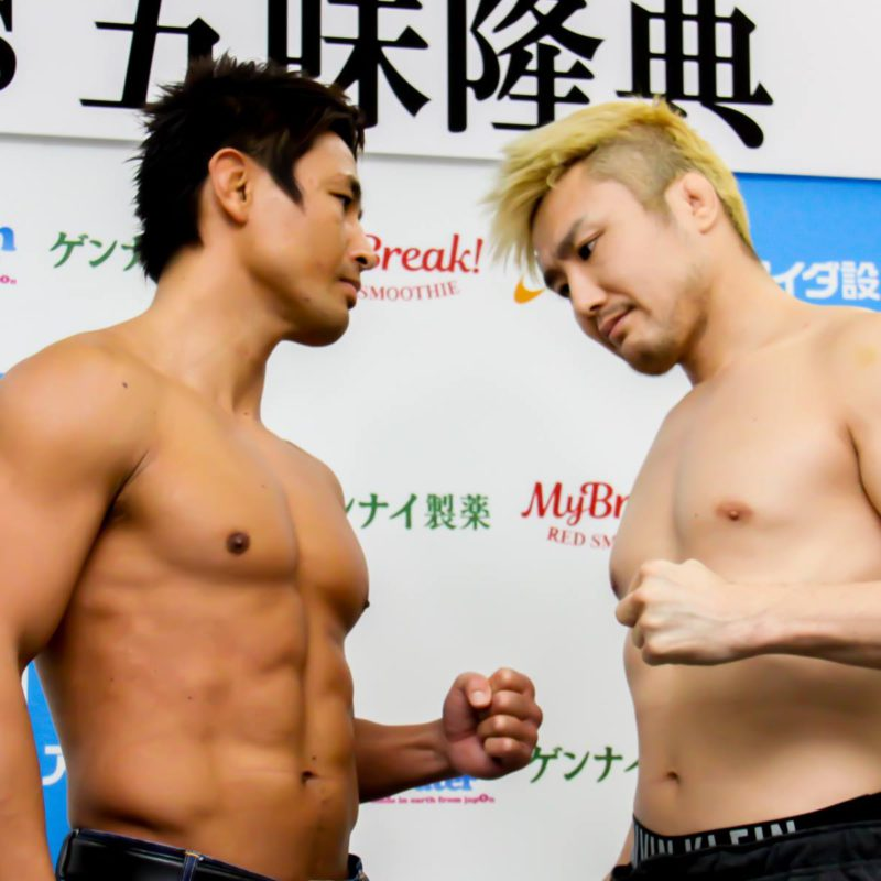 Video: Masato vs Takanori Gomi – Kickboxing vs MMA – 01/01/16