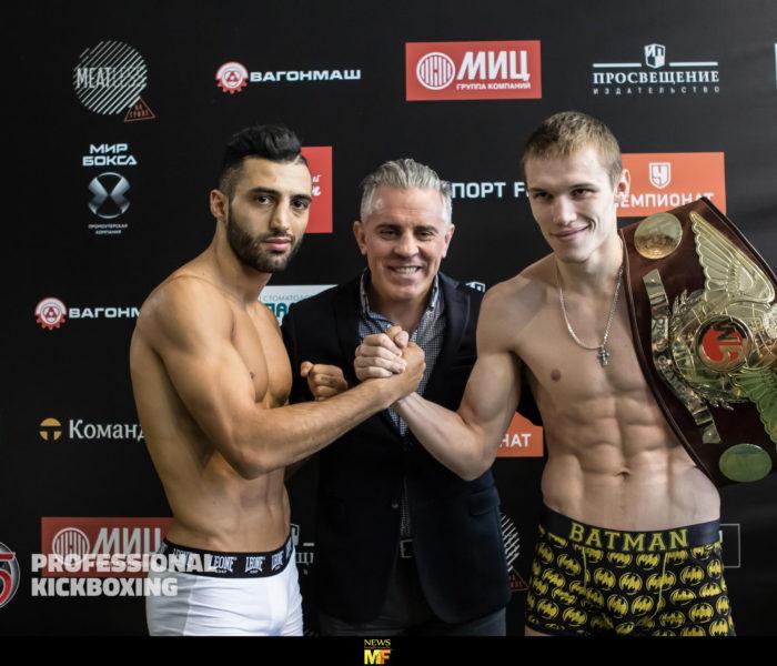 Card: W5 Mosca – Petrosyan vs Pashporin – 18/02/2017