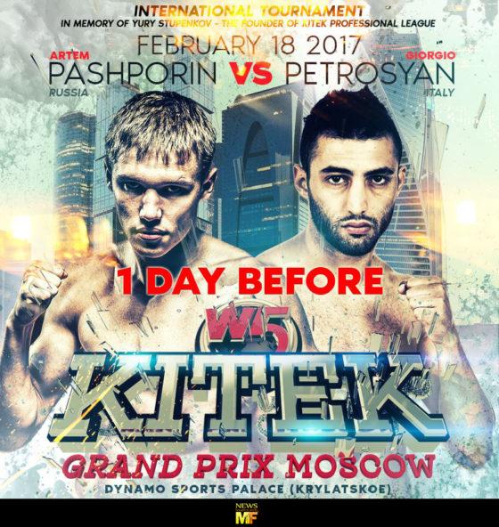 Petrosyan vs Pashporin W5 Poster