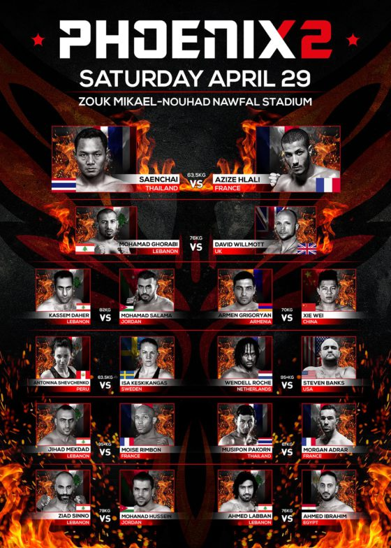 Phoenix 2 fight card