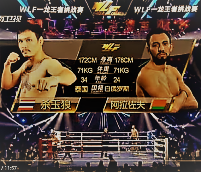 Video: Saiyok Pumpanmuang vs Chingiz Allazov – Wu Lin Feng