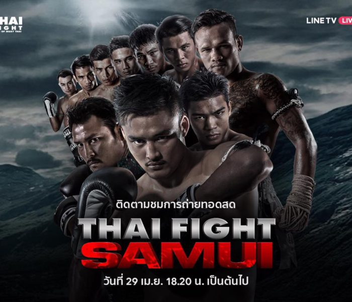 Video & Results: Thai Fight Samui- 29/04/2017