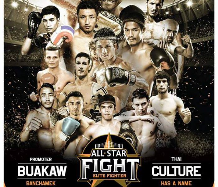 Buakaw gathers together big names for his own 'all star muay thai' event
