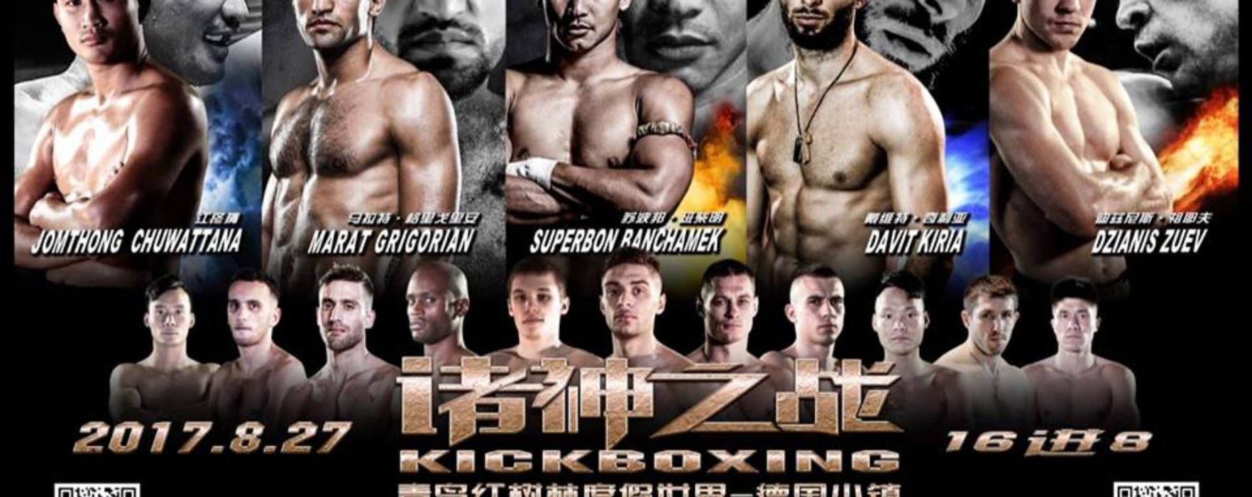 Kunlun Fight World Max Championship 4th edition/KLF 65 Clash of the Titans.