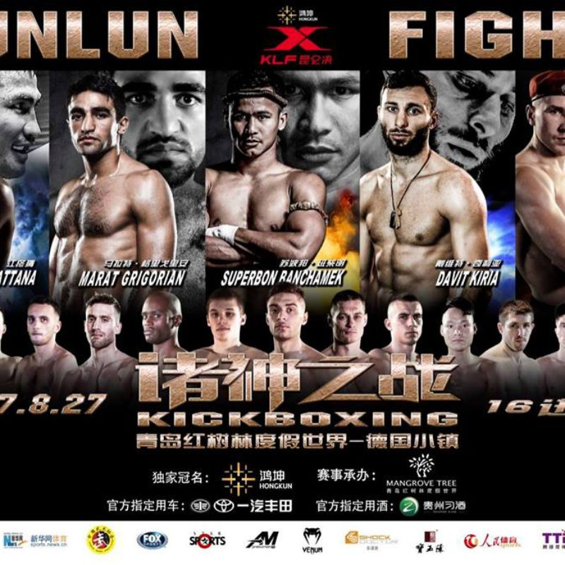 Kunlun Fight World Max Championship 4th edition – KLF 65 Clash of the Titans