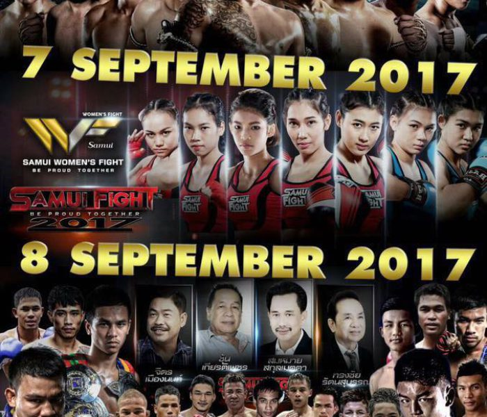 Samui fight 2017