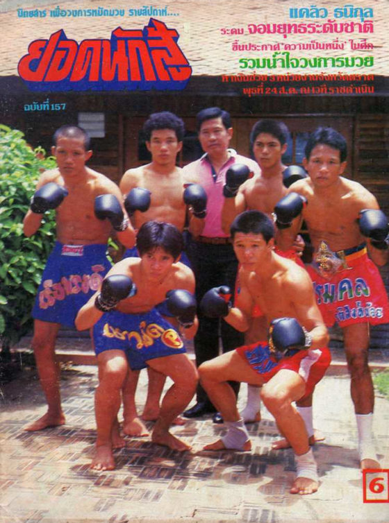 the-rise-and-fall-of-klaew-thanikul-the-mafia-godfather-of-muay-thai-body