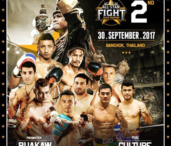 ALL STAR FIGHT 2 – Buakaw promotion