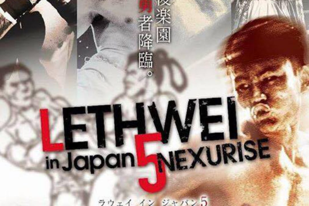 (English) Results: Lethwei #5 Nexurise – Japan