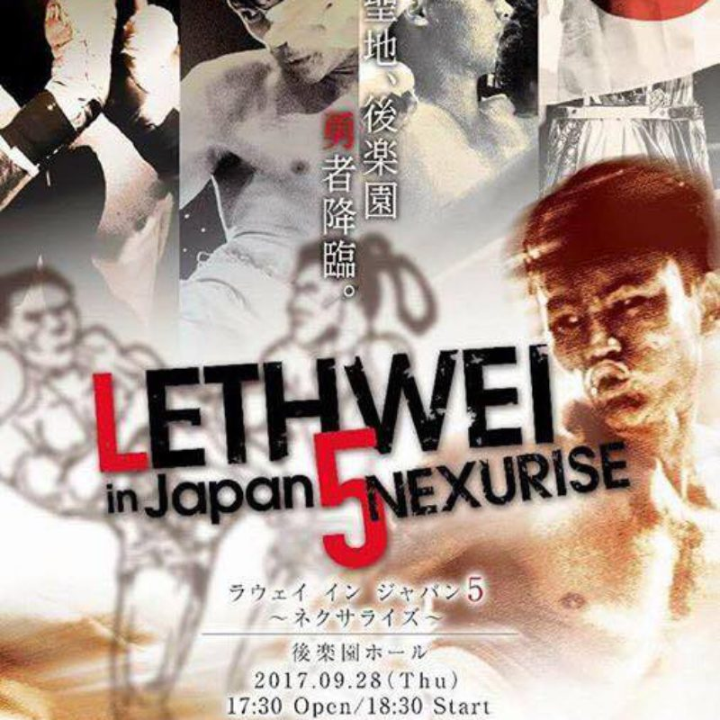 Results: Lethwei #5 Nexurise – Japan