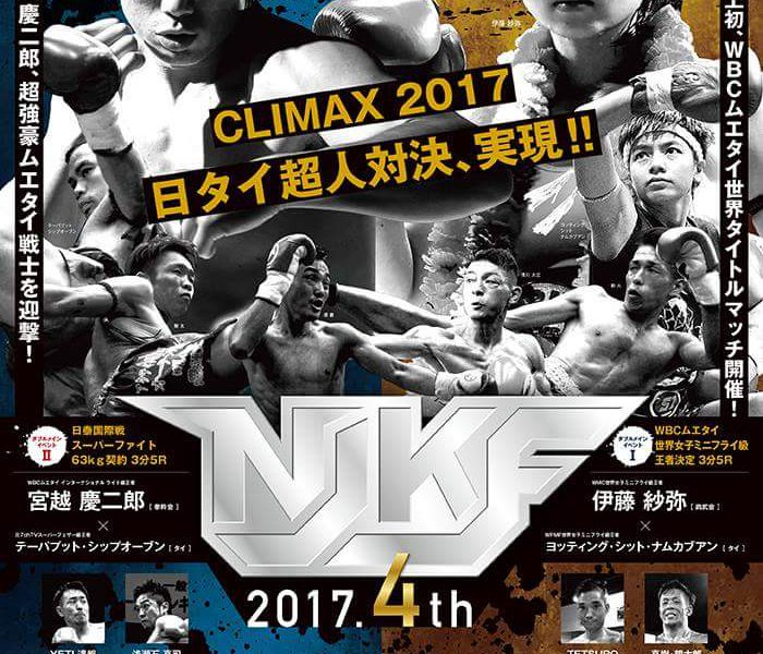 (English) Njkf pairs with WBC to boost female Muay Thai in Japan