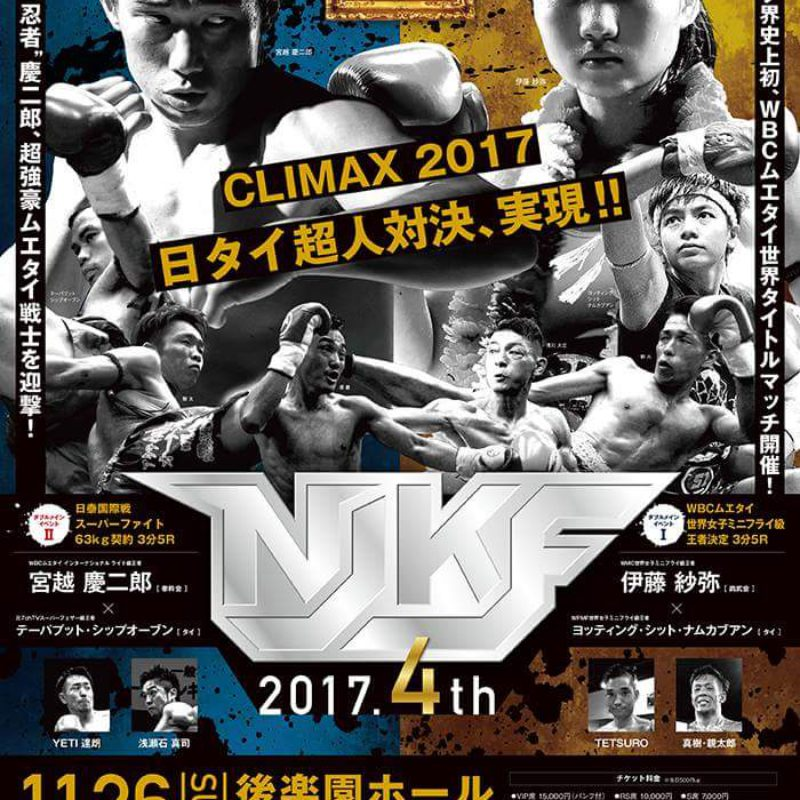Njkf pairs with WBC to boost female Muay Thai in Japan
