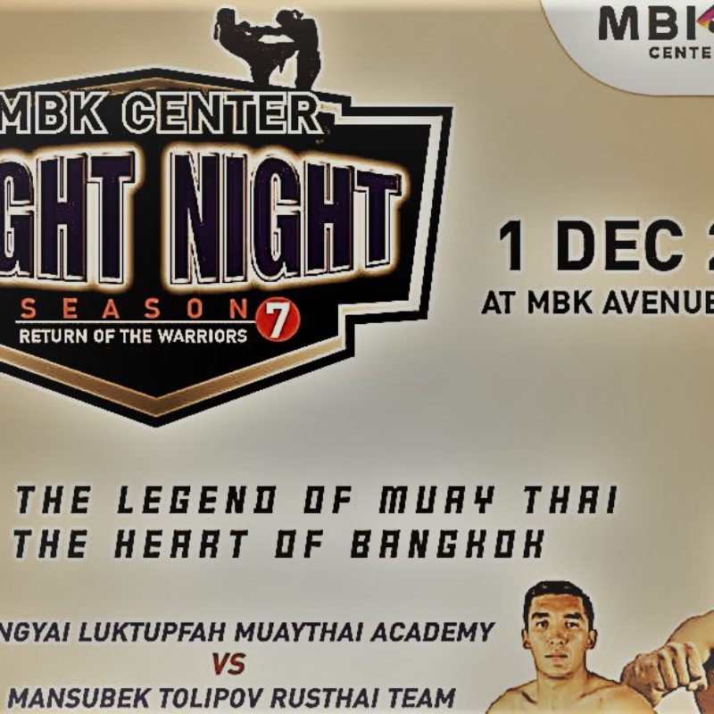 MBK Fightnight is back!