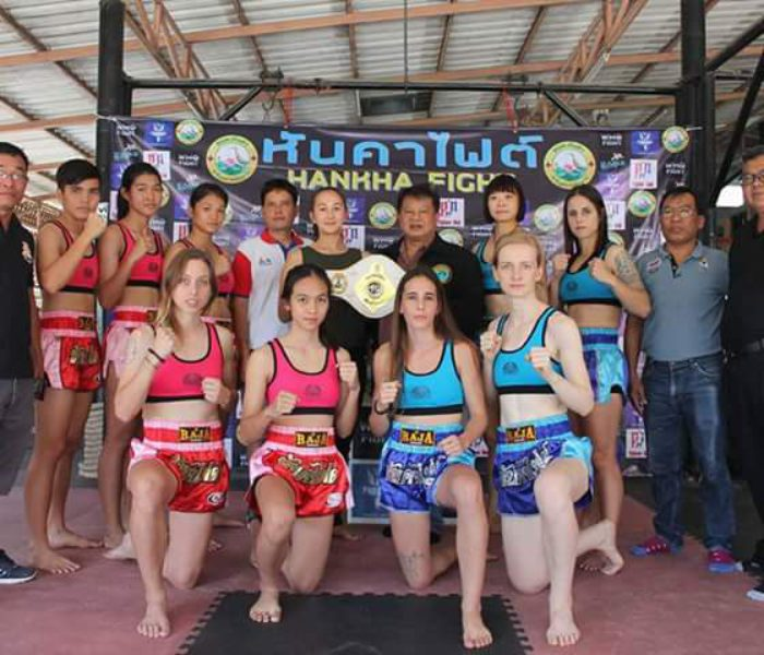 (English) Video: Hankha Fight – All Female Event sanctioned by WMO