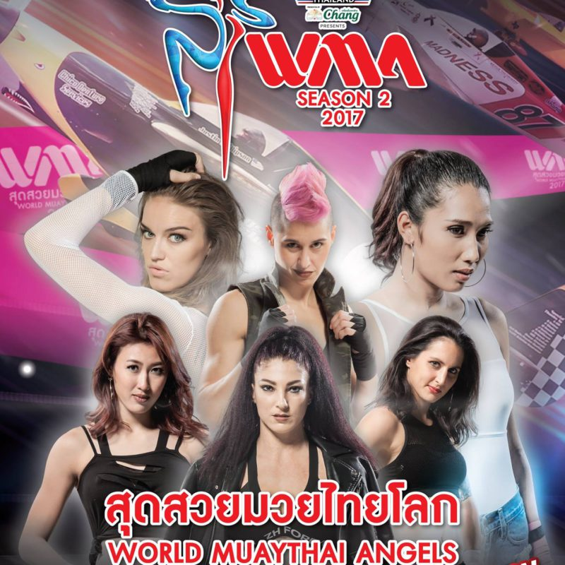 Muay Thai Angels Air Race