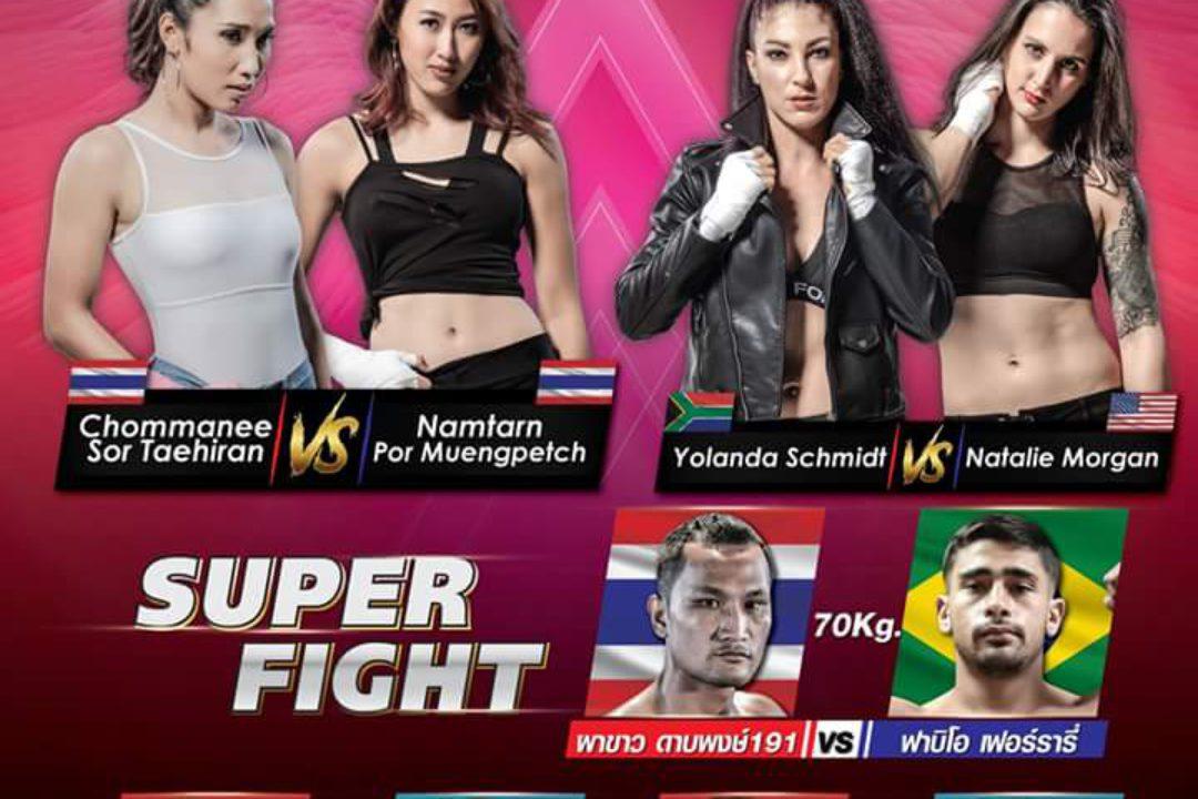 Namtarn vs Chommanee at Muay Thai Angels