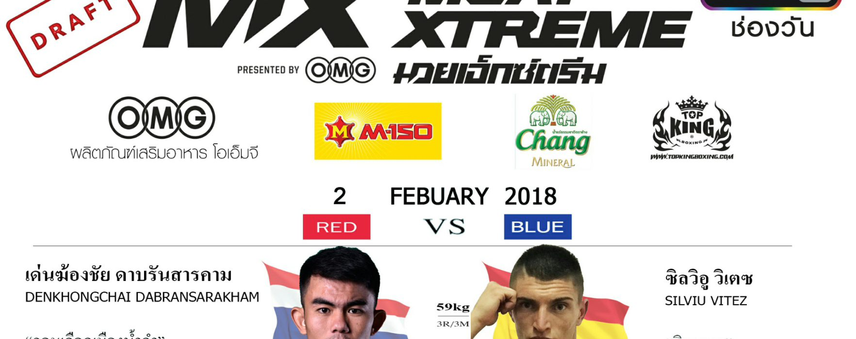 Silviu Vitez at MX in Bangkok on 2 feb 2018