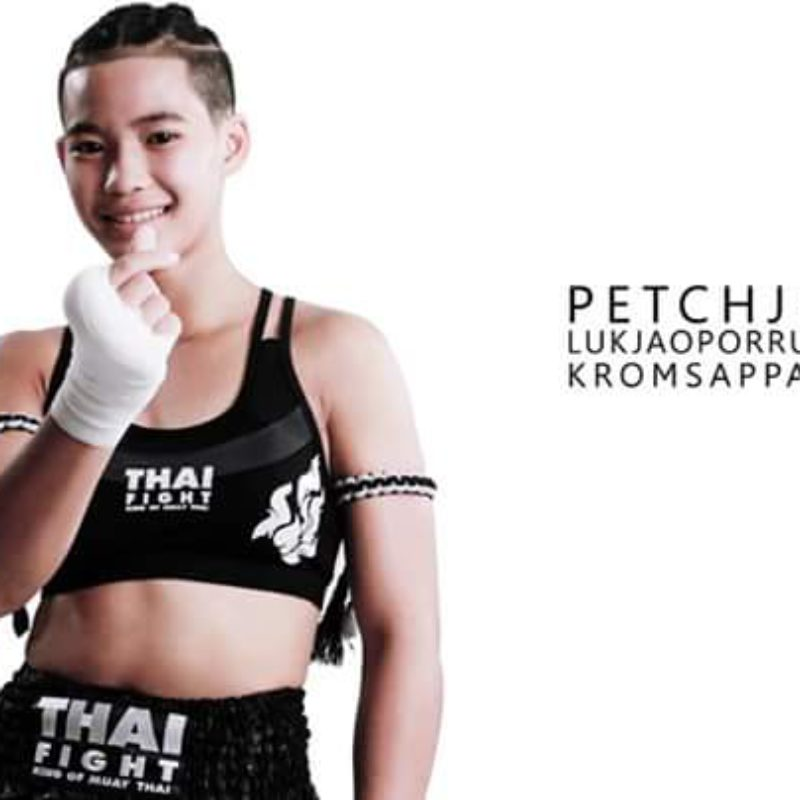 Young Phenom Petchjeeja to join Thai Fight.
