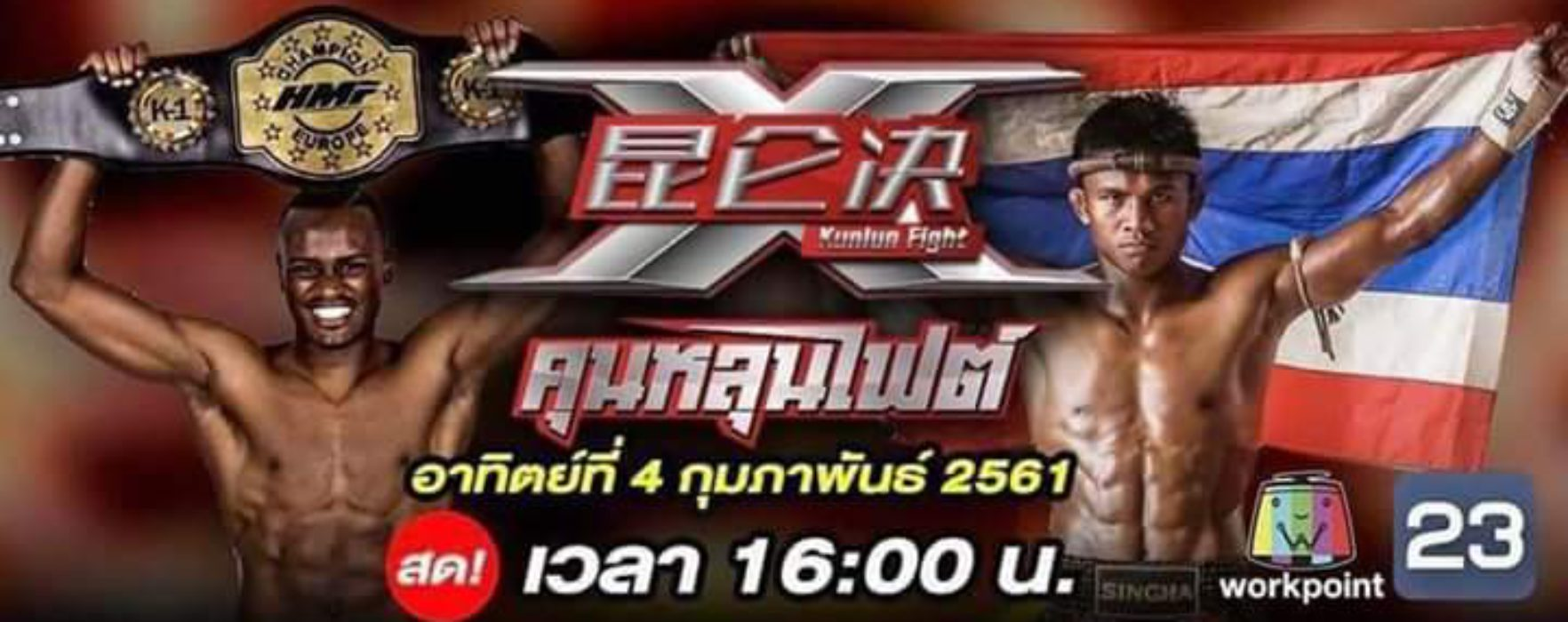 Kunlun Fight 69: new opponent for Buakaw