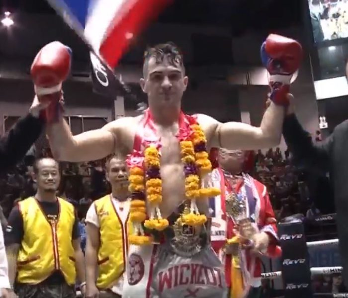 (English) Video: Rafi Bohic KOs Dylan Salvador and defends his Lumpinee title