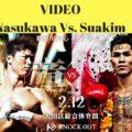 (English) Knockout First Impact: Tenshin Nasukawa still protagonist