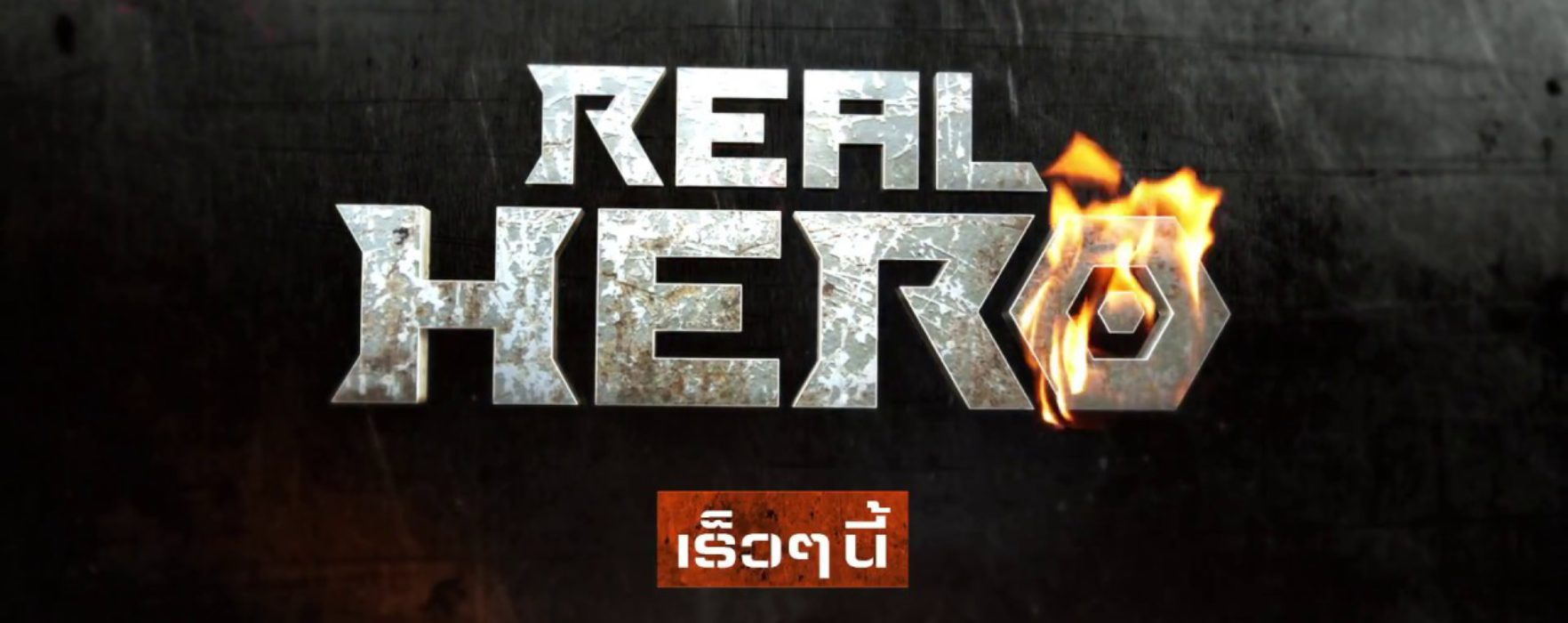 New event coming soon on Thai TV: Real Hero Muay Thai
